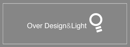 Design and Light - Verlichting van o.a. Chelsom, DGA, De Majo, Karboxx en Italamp op Designandlight.nl